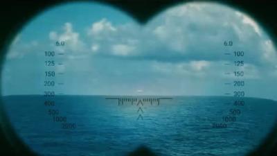 UFO - Mark Monroe
