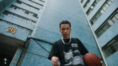 NIKE NBA CHINA - Ian Schwartz